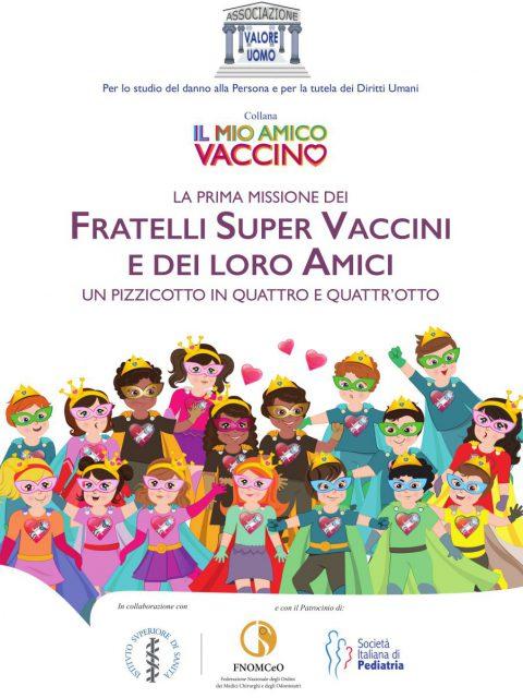 copertina Il mio amico Vaccino